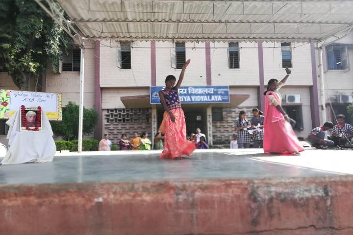 Kendriya Vidyalaya No 1-Events