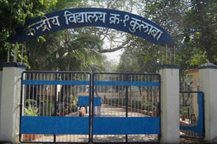 Kendriya Vidyalaya No 1-Entrances