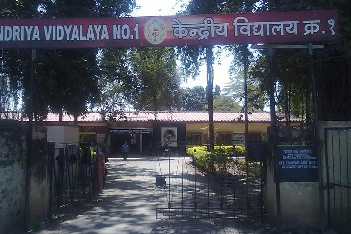Kendriya Vidyalaya No 1-Entrance Gate
