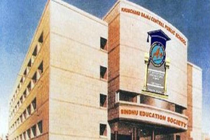 Khubchand Bajaj Central Public School-campus