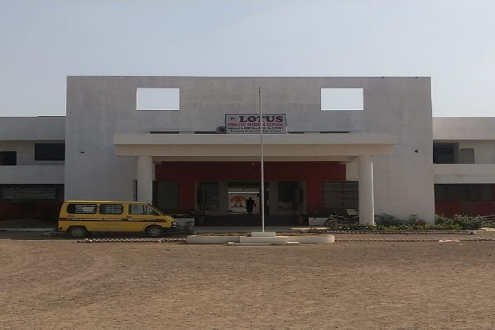 Lotus English Medium School-Campus