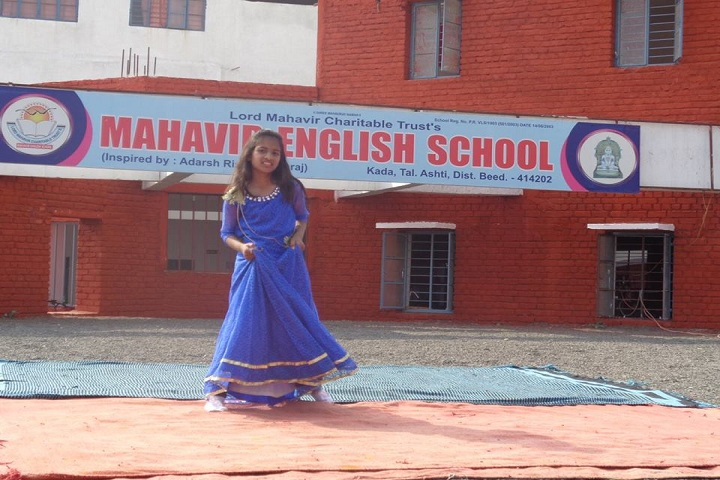 Mahavir English School-Dance