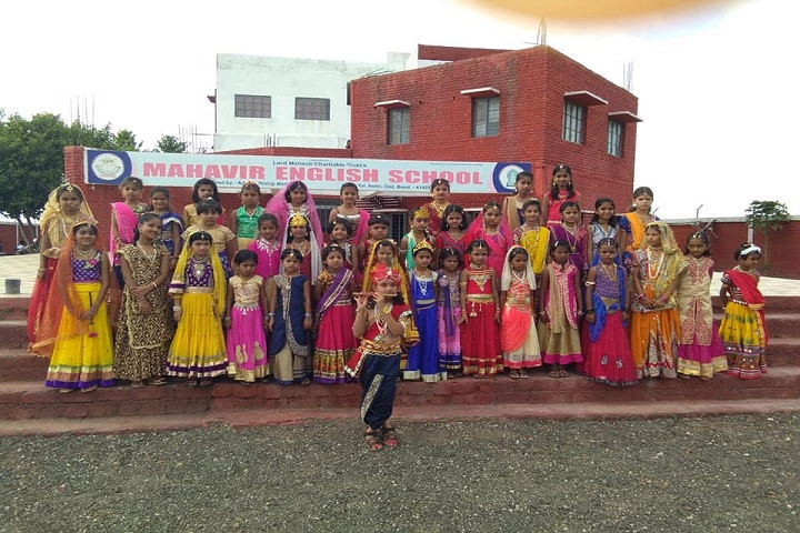 Mahavir English School-Kids
