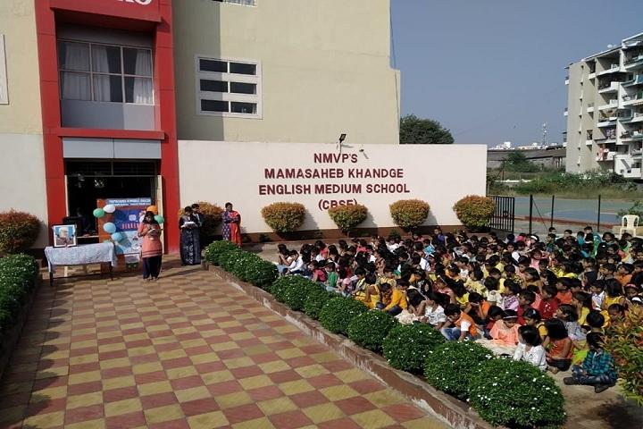 Mamasaheb Khandge English Medium School-Activity