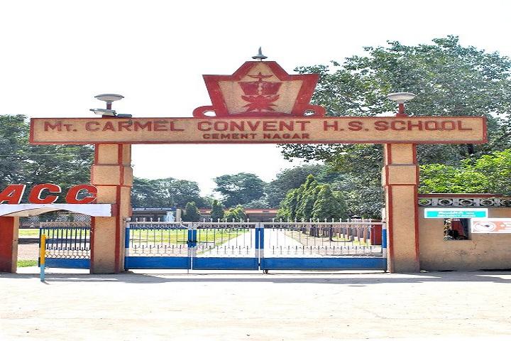 Mount Carmel Convent High School-Campus-View entrance