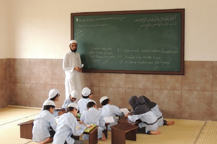 Pearls Academy-Deeniyat-Quran Classes