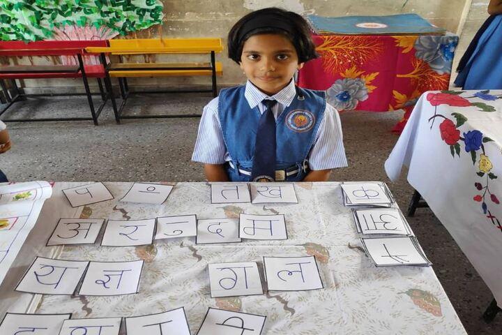 Phoenix AcademyHindi Language Activity