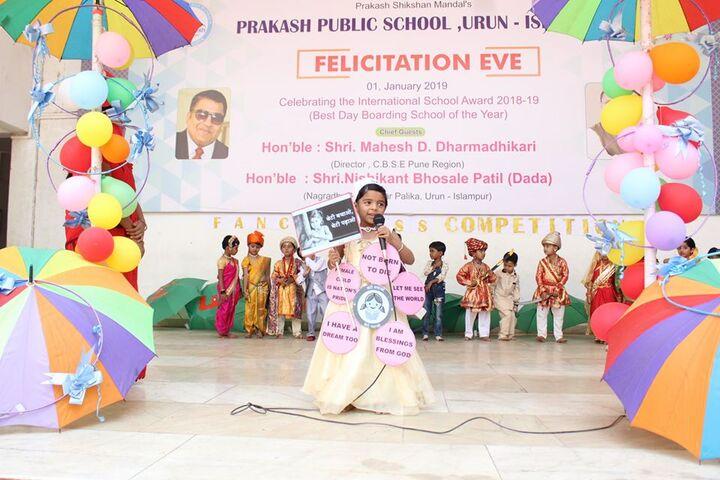Prakash Public School-Childrens Day