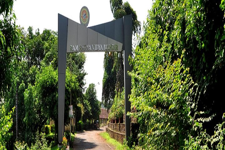 Ram Ratna Vidya Mandir-Campus Entrances