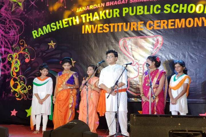 Ramsheth Thakur Public School-Group Singing