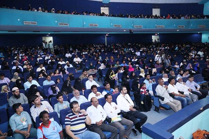 Sana International School-Auditorium