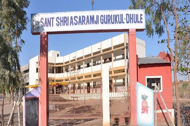 Sant Shri Asharamji Gurukul-Campus
