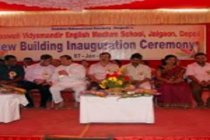 Saraswati Vidyamandir English Medium School-Inauguration Ceremony