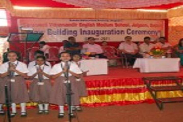 Saraswati Vidyamandir English Medium School-Inauguration