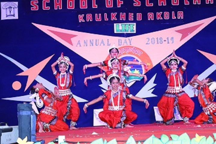 School Of Scholars-Annual day