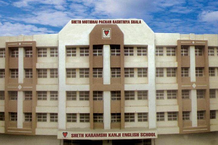 Sheth Karamshi Kanji English School-Campus