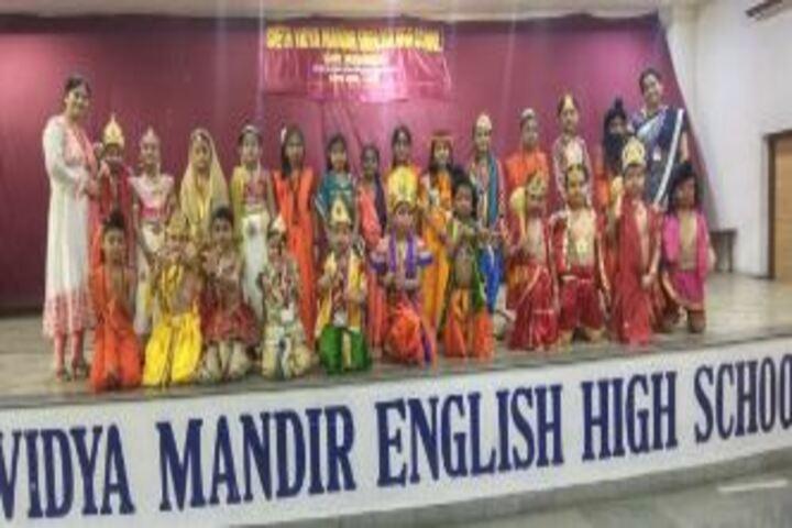 Sheth Vidya Mandir-Fancy Dress