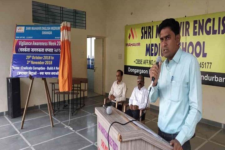 Shri Mahavir English Medium School-Speech