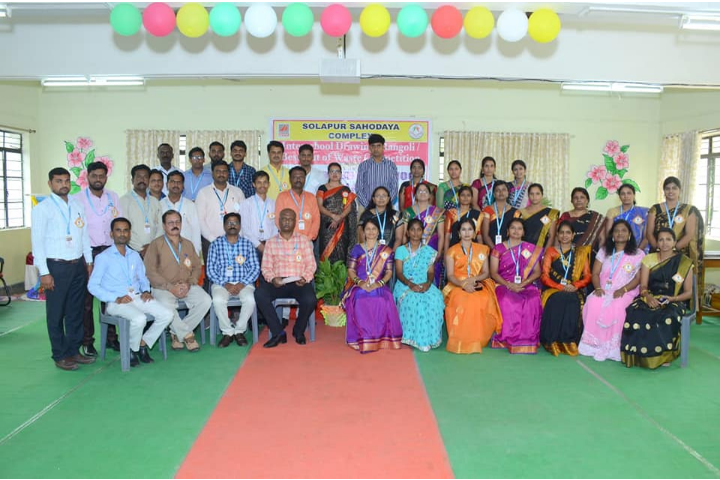 School Teaching Staff