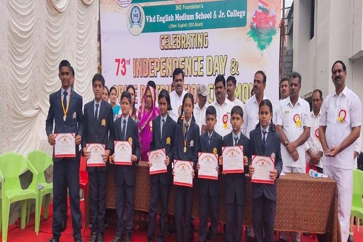 Skd International School-Prizes