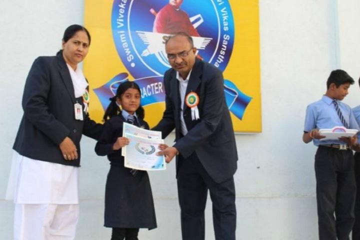 Swami Vivekanand Public School-Award Presentation