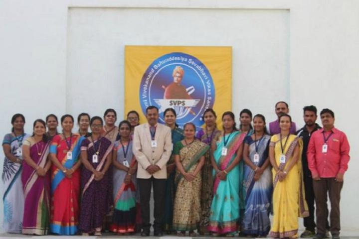 Swami Vivekanand Public School-Class Staff