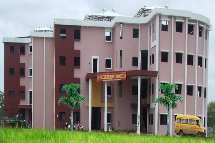 The Chikhli Urban Vidyaniketan-Campus View