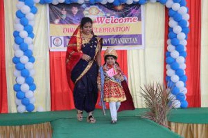 The Chikhli Urban Vidyaniketan-Fancy Dress Competion