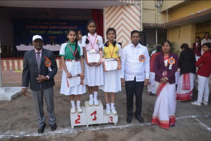 Vidya Niketan School-Prize Distribution