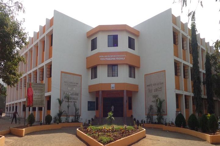 Vidya Prabodhini Prashala English-School Campus