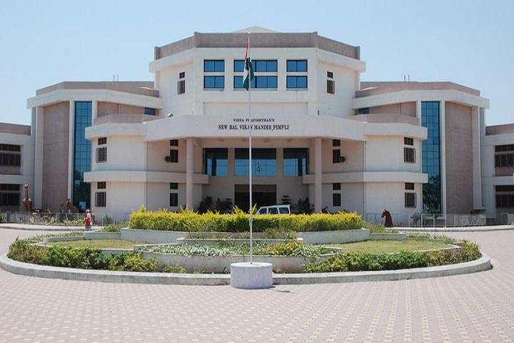 Vidya Pratishthans New Bal Vikas Mandir-School Campus View