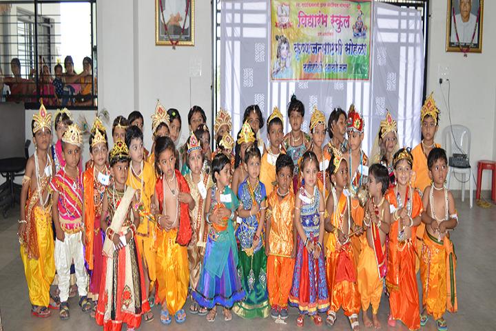 Vidyarambh School-Krishnastami