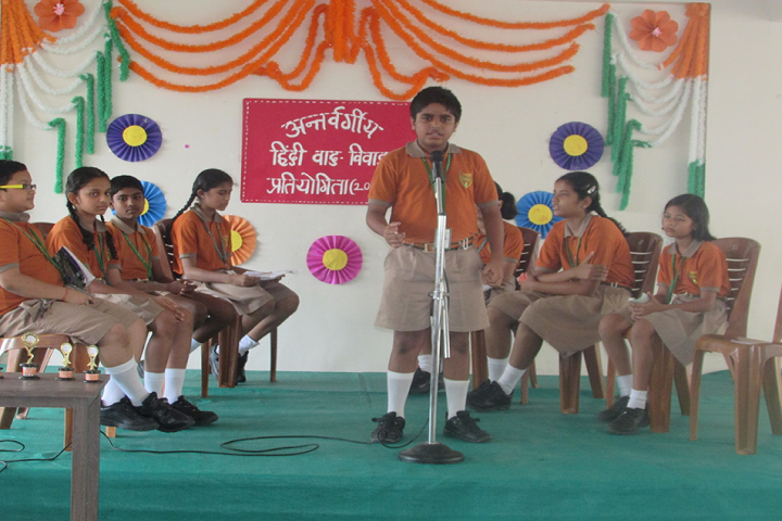 Viraj Shri Ram Centennial School-Singing Competition