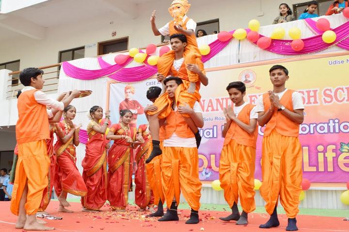 Vivekananda English School-Annual Day Celebration