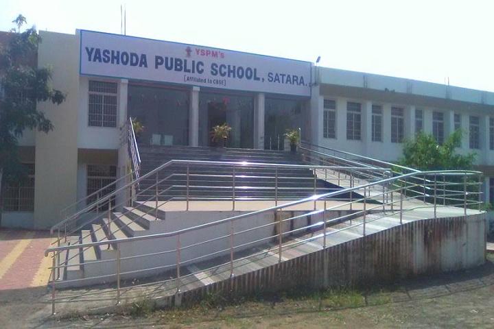 Yashoda Public School-Campus View