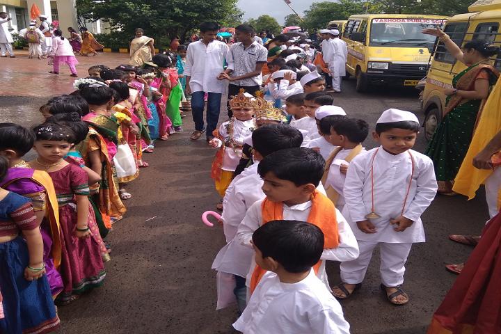 Yashoda Public School-Krishnastami