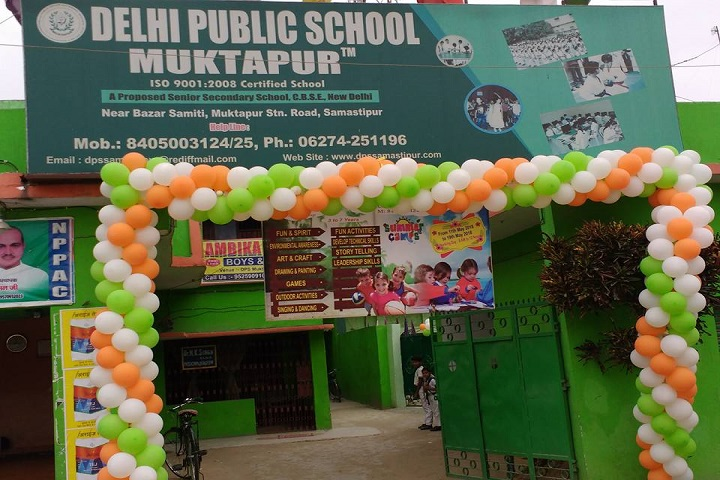 Delhi Public School-Campus Entrances