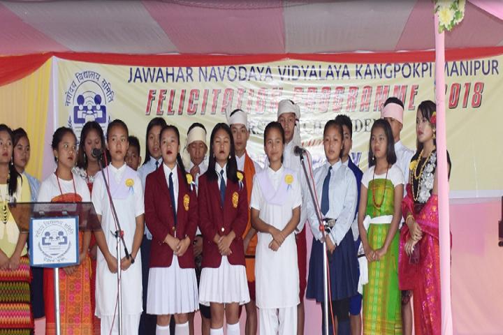 Jawahar Navodya Vidyalaya-Events singing