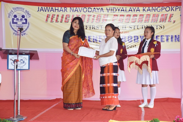 Jawahar Navodya Vidyalaya-Others prize