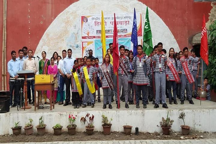 Kendriya Vidyalaya-Investiture Ceremony