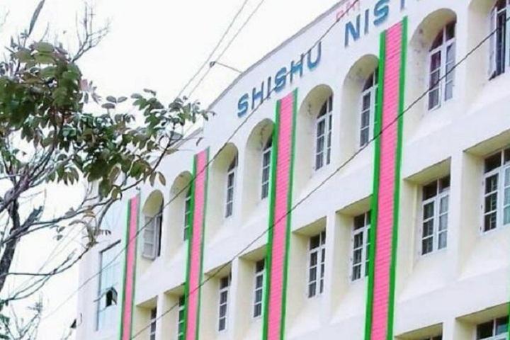 Shishnu Nishta Niketan-Campus