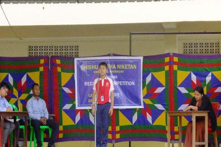 Shishnu Nishta Niketan-Recitation Competetion