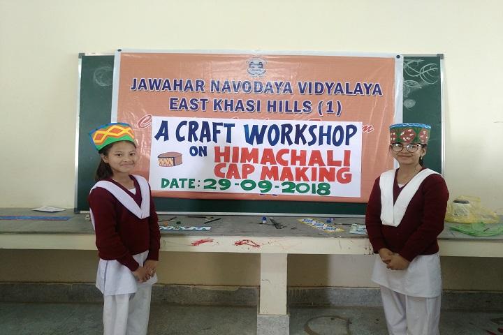 Jawahar Navodaya Vidyalaya-Craft Work Shop