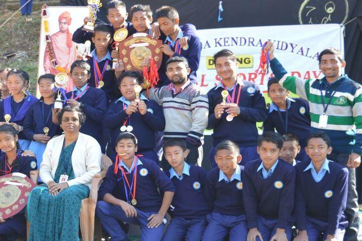 Vivekananda Kendra Vidyalaya-Felicitation
