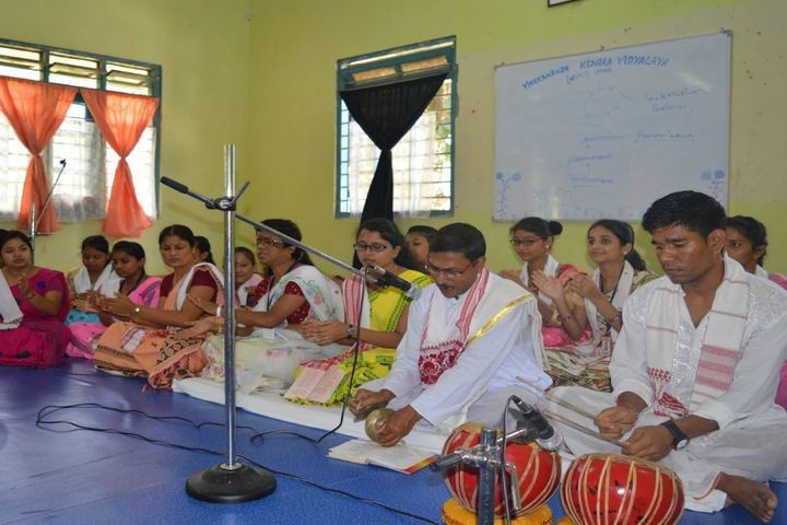 Vivekananda Kendra Vidyalaya-Music
