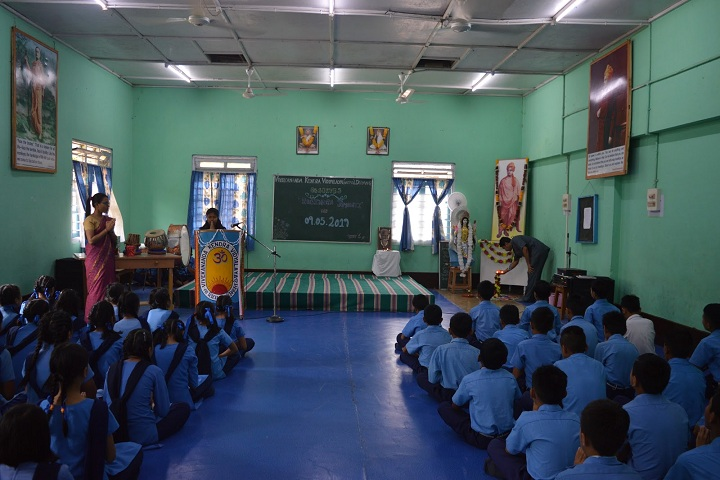 Vivekanand Kendra Vidyalaya - Others