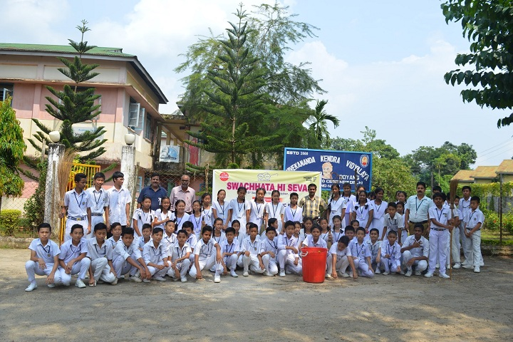 Vivekanand Kendra Vidyalaya - Swatch Bharath