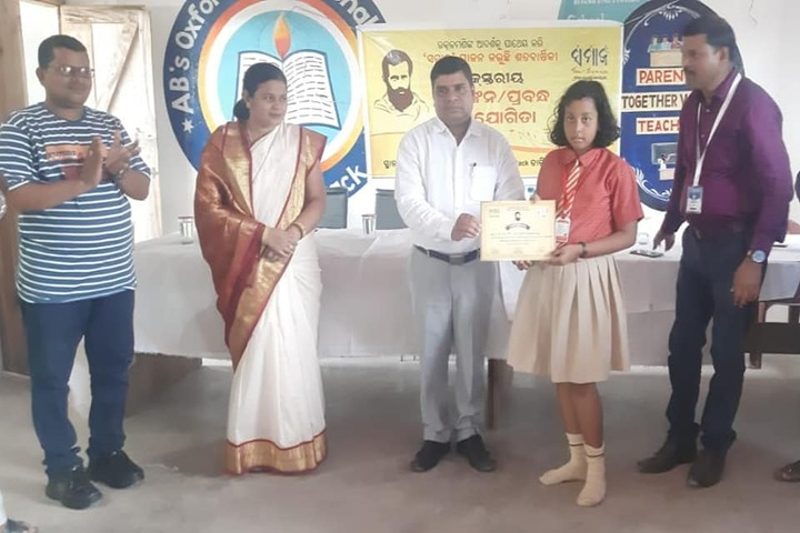 Abs Oxford International School-Annual Prize Distribution