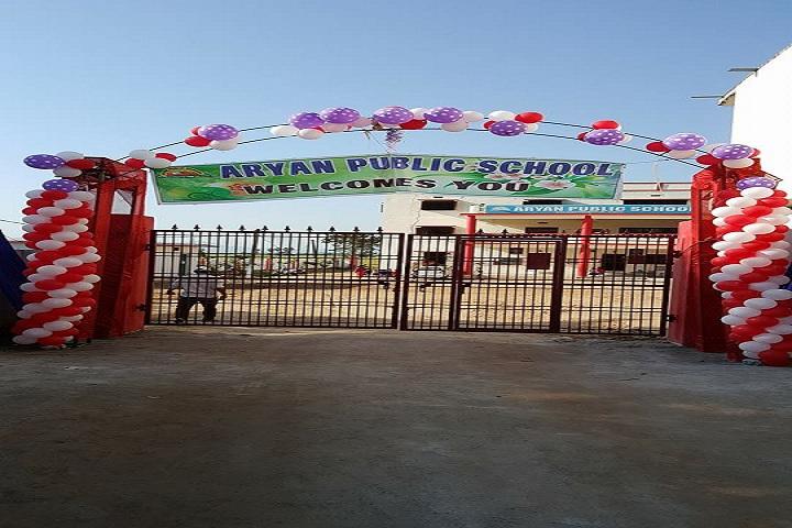 Aryan Public School- School Entrance