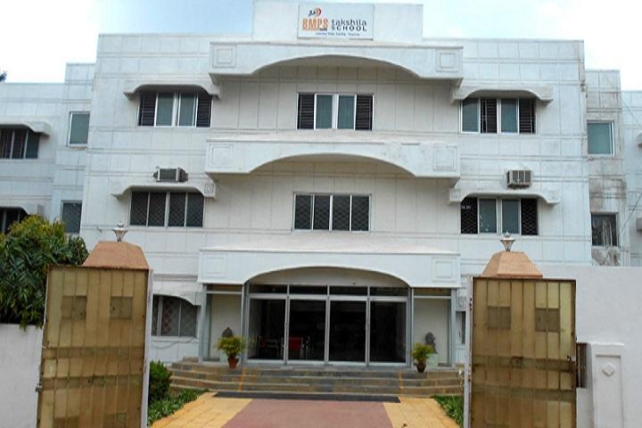 Bhubaneswar Model Public School-Campus View